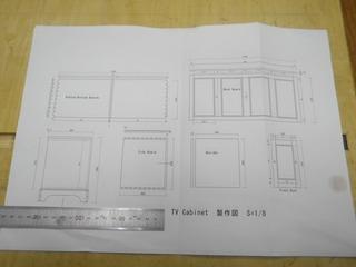 IMGP0001 (4).jpg