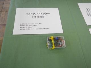 IMGP0010 (9).jpg