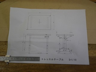 IMGP0023 (13).jpg