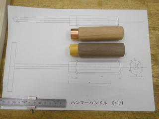 IMGP0064 (7).jpg